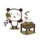 ぱんちゃんの大人かわいいスタンプ2 夏編(個別スタンプ:11)