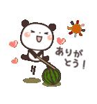 ぱんちゃんの大人かわいいスタンプ2 夏編(個別スタンプ:12)