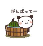 ぱんちゃんの大人かわいいスタンプ2 夏編(個別スタンプ:13)
