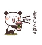 ぱんちゃんの大人かわいいスタンプ2 夏編(個別スタンプ:14)