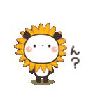 ぱんちゃんの大人かわいいスタンプ2 夏編(個別スタンプ:15)