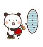 ぱんちゃんの大人かわいいスタンプ2 夏編(個別スタンプ:16)