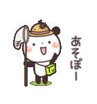 ぱんちゃんの大人かわいいスタンプ2 夏編(個別スタンプ:17)