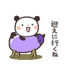 ぱんちゃんの大人かわいいスタンプ2 夏編(個別スタンプ:18)