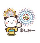 ぱんちゃんの大人かわいいスタンプ2 夏編(個別スタンプ:19)