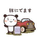 ぱんちゃんの大人かわいいスタンプ2 夏編(個別スタンプ:20)