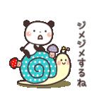 ぱんちゃんの大人かわいいスタンプ2 夏編(個別スタンプ:21)