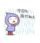 ぱんちゃんの大人かわいいスタンプ2 夏編(個別スタンプ:22)