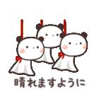 ぱんちゃんの大人かわいいスタンプ2 夏編(個別スタンプ:23)