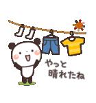 ぱんちゃんの大人かわいいスタンプ2 夏編(個別スタンプ:24)