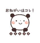 ぱんちゃんの大人かわいいスタンプ2 夏編(個別スタンプ:26)