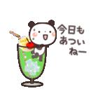 ぱんちゃんの大人かわいいスタンプ2 夏編(個別スタンプ:27)