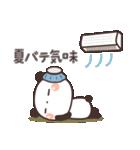 ぱんちゃんの大人かわいいスタンプ2 夏編(個別スタンプ:29)