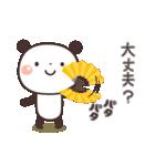ぱんちゃんの大人かわいいスタンプ2 夏編(個別スタンプ:30)