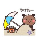 ぱんちゃんの大人かわいいスタンプ2 夏編(個別スタンプ:31)