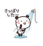 ぱんちゃんの大人かわいいスタンプ2 夏編(個別スタンプ:32)