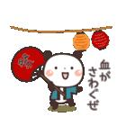 ぱんちゃんの大人かわいいスタンプ2 夏編(個別スタンプ:33)
