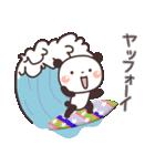 ぱんちゃんの大人かわいいスタンプ2 夏編(個別スタンプ:34)
