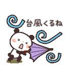 ぱんちゃんの大人かわいいスタンプ2 夏編(個別スタンプ:36)