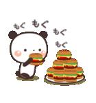 ぱんちゃんの大人かわいいスタンプ2 夏編(個別スタンプ:37)