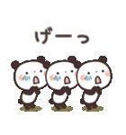 ぱんちゃんの大人かわいいスタンプ2 夏編(個別スタンプ:38)