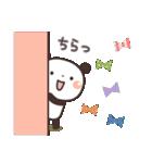ぱんちゃんの大人かわいいスタンプ2 夏編(個別スタンプ:39)