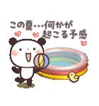 ぱんちゃんの大人かわいいスタンプ2 夏編(個別スタンプ:40)