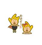 ソナポケマン&ポケミの動くスタンプ(個別スタンプ:01)