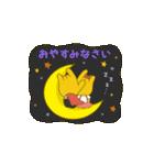 ソナポケマン&ポケミの動くスタンプ(個別スタンプ:02)