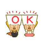 ソナポケマン&ポケミの動くスタンプ(個別スタンプ:03)