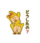 ソナポケマン&ポケミの動くスタンプ(個別スタンプ:17)