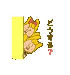 ソナポケマン&ポケミの動くスタンプ(個別スタンプ:19)