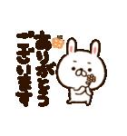 動く!毎日使える★ゆるうさ ③【敬語】(個別スタンプ:03)