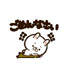 動く!毎日使える★ゆるうさ ③【敬語】(個別スタンプ:06)