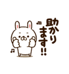 動く!毎日使える★ゆるうさ ③【敬語】(個別スタンプ:07)