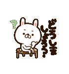 動く!毎日使える★ゆるうさ ③【敬語】(個別スタンプ:09)