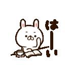 動く!毎日使える★ゆるうさ ③【敬語】(個別スタンプ:11)