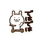 動く!毎日使える★ゆるうさ ③【敬語】(個別スタンプ:13)