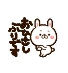 動く!毎日使える★ゆるうさ ③【敬語】(個別スタンプ:16)