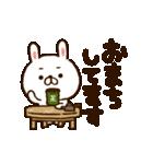 動く!毎日使える★ゆるうさ ③【敬語】(個別スタンプ:19)
