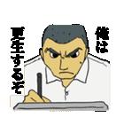 更生マン2(個別スタンプ:02)