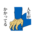 更生マン2(個別スタンプ:03)