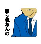 更生マン2(個別スタンプ:04)