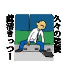 更生マン2(個別スタンプ:05)