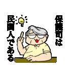 更生マン2(個別スタンプ:07)