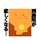 更生マン2(個別スタンプ:08)