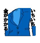 更生マン2(個別スタンプ:09)