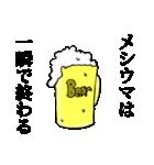 更生マン2(個別スタンプ:11)