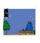更生マン2(個別スタンプ:12)