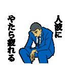 更生マン2(個別スタンプ:13)